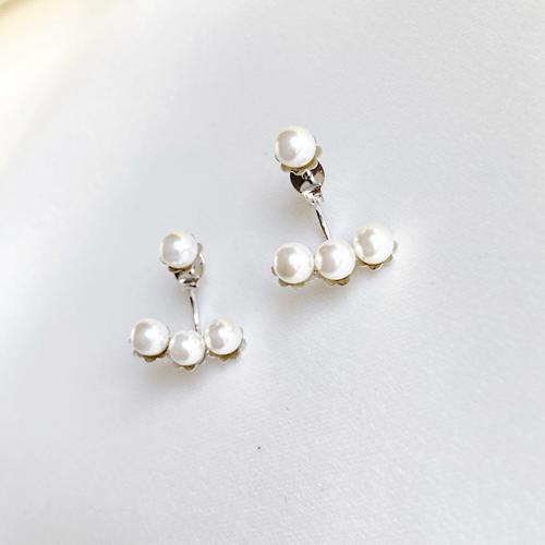 aros de perla